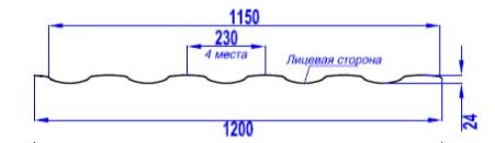 Металлочерепица Монтекристо размеры