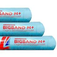 Мембрана гидро-ветрозащитная паропроницаемая BIGBAND M Plus